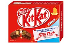 special pack of KitKat